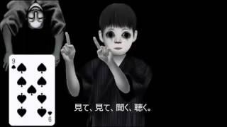 Hatsune Miku - Red Number (Short Ver.)