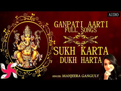 SUKH KARTA DUKH HARTA | GANPATI AARTI FULL SONGS | SUKHKARTA DUKHHARTA