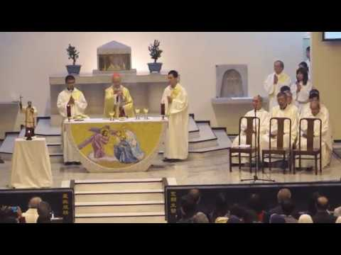 Mass & Reception - to Celebrate the 90th Anniversary of the Arrival of the Jesuits in Hong Kong -v2