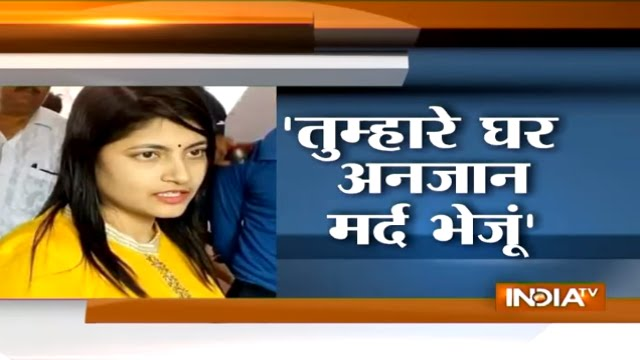 Audio Of Bulandshahr Dm B Chandrakala Scolding Journalist In Selfie