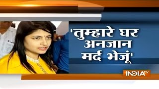 Audio von Bulandshahr in DM B Chandrakala Schelte Journalist in 'Selfie' - Fall Geht Viral