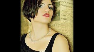 اغنية اسماء رفاعي باي باي 2016 كاملة اون لاين YouTube مع الكلمات