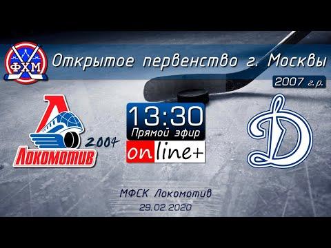 Lista Jogos de Hoje - Como Assistir Futebol Ao Vivo na TV Guia dos jogos na Internet Online - 26/08 from YouTube · Duration:  1 minutes 20 seconds