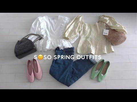 6 SPRING OUTFITS / 6가지 봄 스타일링 (보카바카, jsny, 던스트, 베지터블, 자라, 슈페르가 등)