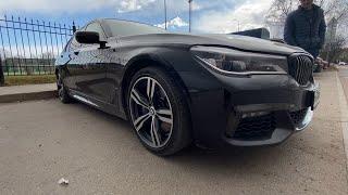 Короткая BMW 750i! Подешевевший авто миллионера!
