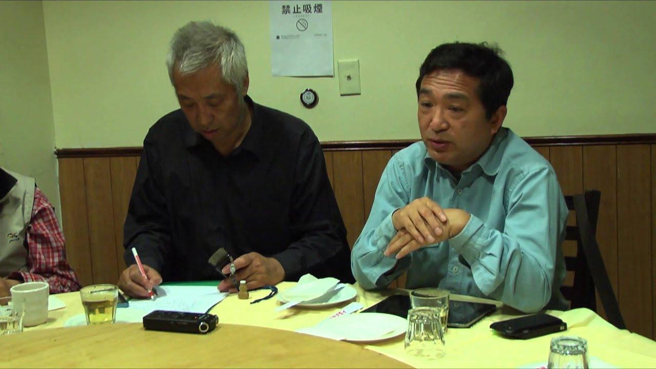 香港問題與中國經濟研討會:何頻發言 - YouTube