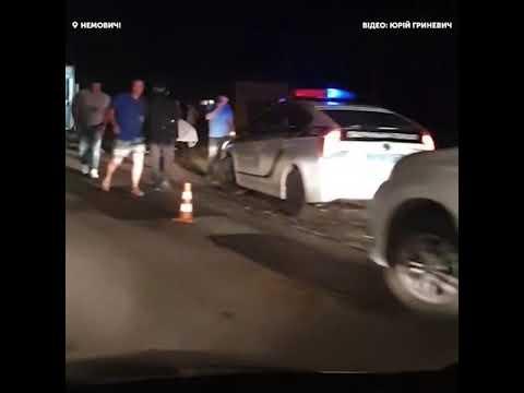 Телеканал UA: Рівне: На «сарненській трасі» збили людину