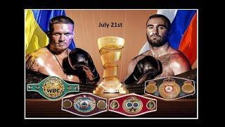 USYK vs GASSIEV - WBSS FINAL DATE & VENUE CONFIRMED!!