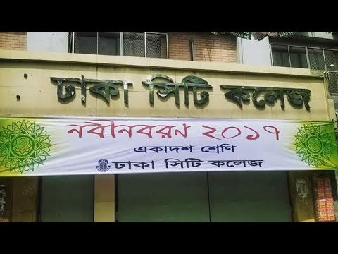 Dhaka City College Orientation/Nobin Boron, 2017