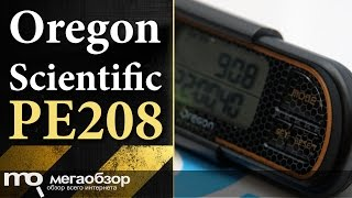 Обзор шагомера Oregon Scientific PE208
