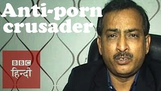 Lawyer who wanted to ban Porn: BBC Hindi