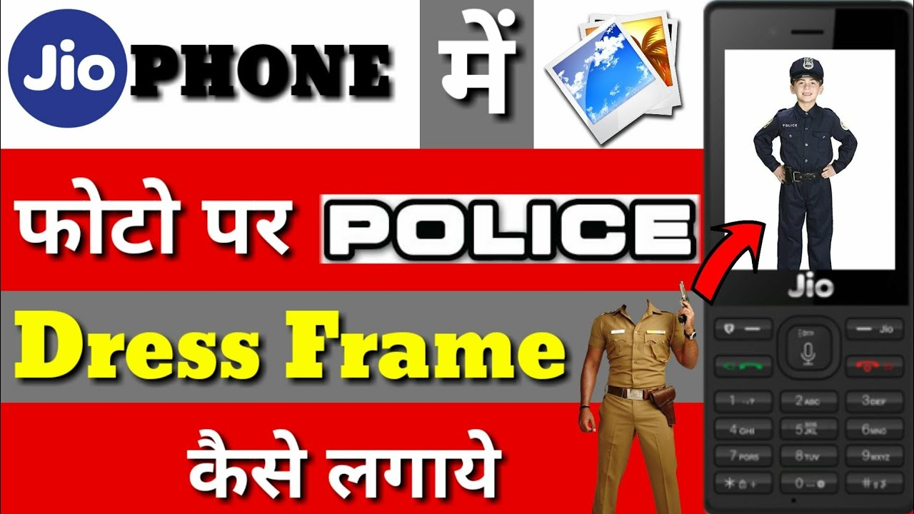 Police photo frame png download