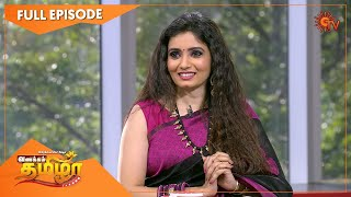 Vanakkam Tamizha with Serial Actress Srithika | Full Show | 27 Feb 21 | SunTV