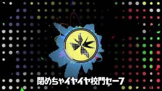 アルスマグナ記念すべき10枚目のシングルはボーカロイドナンバーをDVDシングルとしてリリース!!「ギガンティックO.T.N.」や「プラス男子」を彷彿させる超高速ボカロ ...