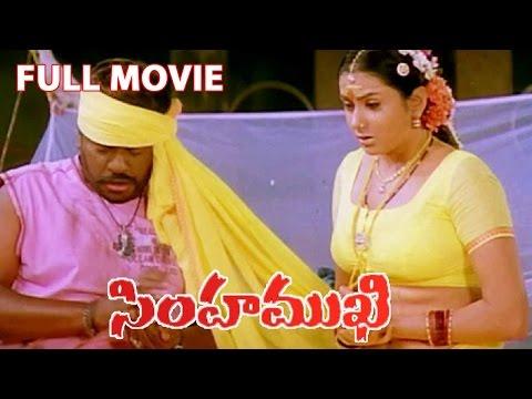 Simhamukhi (Pachchak Kuthira) Telugu Full Length Movie || Namitha, Parthiban || Telugu Movie Talkies