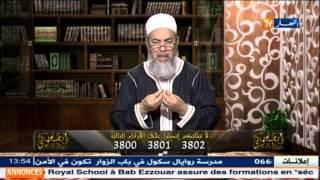 شمس الدين : فندق سيدي بلعباس .. اذا حرموك من نجمة وحدة ربي يعوضك نجوم السماء