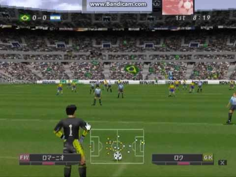 لعبة كرة القدم قديمة