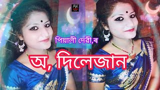 0 Dile Jaan /Piyalee Kashyap /Latest new Assamese Song 2018
