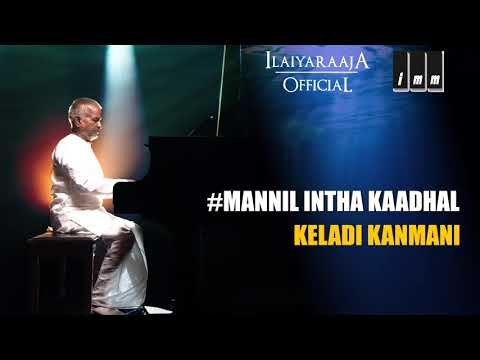 Mannil Intha Kaadhal | Keladi Kanmani Tamil Movie Songs | SP Balasubramaniam, Radhika | Ilaiyaraaja