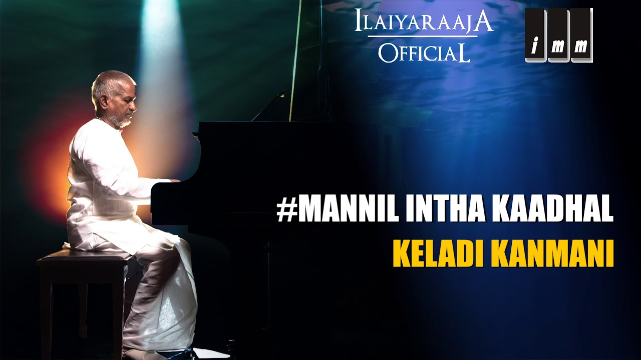 mannil indha kadhal indri song free download starmusiq