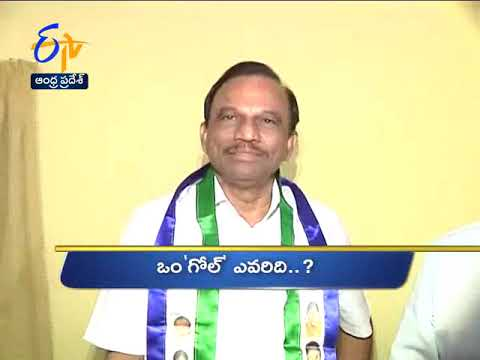 11 AM | Ghantaravam | News Headlines | 22nd March 2019 | ETV Andhra Pradesh
