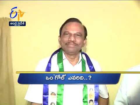 11 AM   Ghantaravam   News Headlines   22nd March 2019   ETV Andhra Pradesh