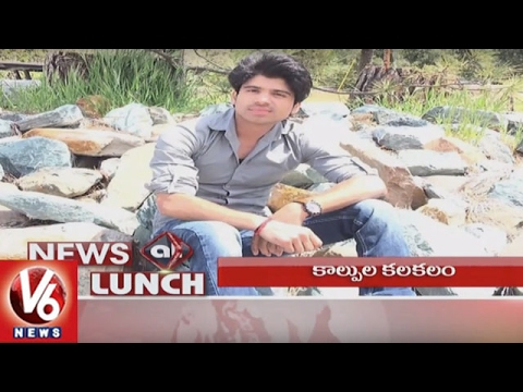 1 PM Headlines | Warangal Student Dies In USA | Center For Ethics Campus Inauguration | V6 News