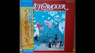 "BGM Samples from ""Nutcracker Fantasy"" (1979)"