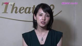 桜庭ななみ 中国語で挨拶 桜庭ななみ 検索動画 6