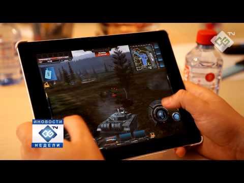 игры на андроид от game insight