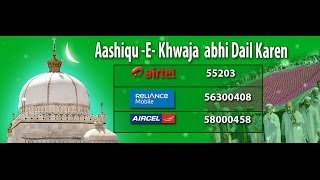 Urs 2016 Khwaja Gharib Nawaj Ajmer Shrif Latest Video