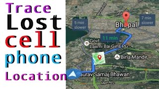 how to trace lost mobile/cell exact current location online | Android device manager-2016