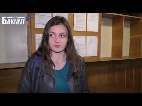 Бахмут IN UA - Бахмутский паспортный стол - очереди , мрак и произвол работников