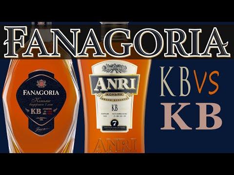 Фанагория КВ VS Анри с такими же буквами.