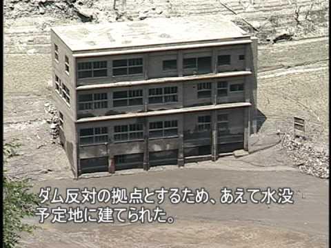 渇水の早明浦ダム /高知いきいきテレビ - YouTube ナビゲーションをスキップ JPアップ