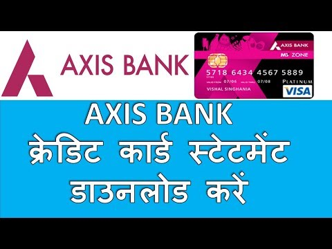 HOW TO DOWNLOAD AXIS BANK CREDIT CARD STATEMENT - CREDIT CARD STATEMENT DOWNLOAD - Technical NG