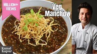 Veg Manchow Soup Recipe  वज मचव सप दस चयनज रसटरट वल  Kunal Kapur Soup Recipes
