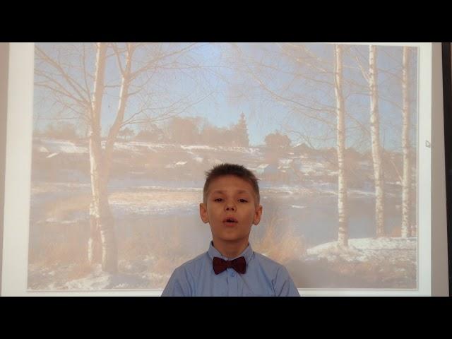 Изображение предпросмотра прочтения – ИванПопов читает произведение «Весенние воды (Еще вполях белеет снег…)» Ф.И.Тютчева