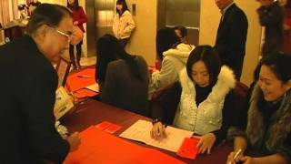 正彥。婉瑜 // 婚禮迎賓(台北。園外園) 婚禮錄影 婚禮紀錄 婚禮攝影