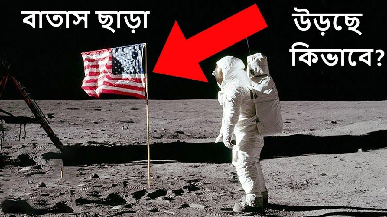 moon landing conspiracies - 853×480