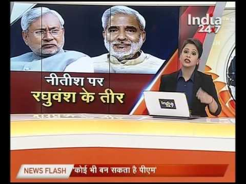 Raghuvansh Prasad Singh Questions Nitish Kumar