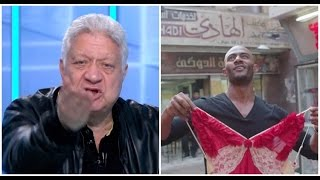 مرتضى منصور يهاجم محمد رمضان