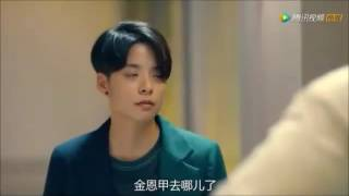 Video [chi/eng] Entourage EP2 Amber Cut-Joey tells that CEO is not there download MP3, 3GP, MP4, WEBM, AVI, FLV Maret 2018