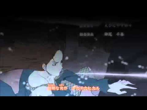 Naruto Shippuden Opening 13 HD (1080p) Download