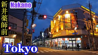 HQ Sound🎧 Night Walking Tokyo ✨ Araiyakushi-mae ~ Nakano 夜の 新井薬師前~中野 を散策 【高音質】Japan 日本東京