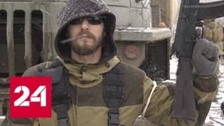 Миротворчество на Донбассе - Россия 24