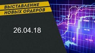 ТелеТрейд: Реальная торговля Новости о насущном, мнение, ордера.