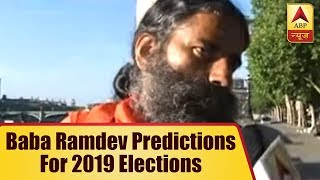 baba ramdev exclusive interview