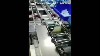 3 플라이 마스크 기계 제작 장비 의료 마스크 생산 기…