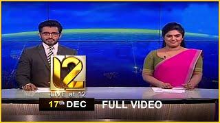 Live at 12 News – 2020.12.17 Thumbnail
